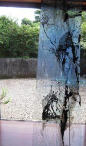 Miya Ozaki -transparency-no.2