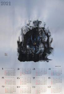 Miya Ozaki Calendar Art